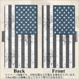 メール便送料無料 FREETEL FTJ162E RAIJIN 手帳型スマホケース 【 EK864 アメリカンフラッグ ビンテージ 】横開き (フリーテル 雷神 FTJ1