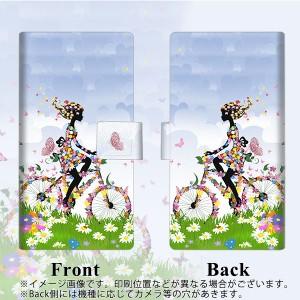 メール便送料無料 FREETEL FTJ162E RAIJIN 手帳型スマホケース 【 EK911 花と少女と自転車 】横開き (フリーテル 雷神 FTJ162E/FTJ162E用