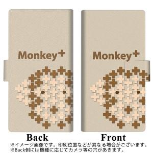 メール便送料無料 android one S4 手帳型スマホケース 【 IA803 Monkey+ 】横開き (アンドロイドワン S4/ANDONES4用/スマホケース/手帳式