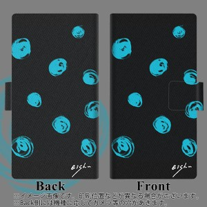メール便送料無料 AQUOS R Compact SHV41 手帳型スマホケース 【 OE838 手描きドット ブラック×ブルー 】横開き (アクオスR コンパクト