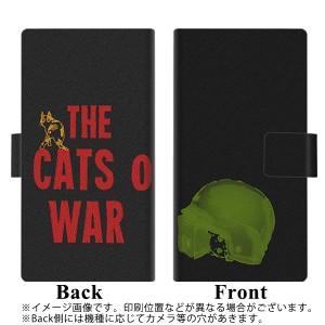 メール便送料無料 HUAWEI P10 lite WAS-LX2J 手帳型スマホケース 【 YA874 THE CATS OF WARランチボックス 】横開き (ファーウェイ P10 l