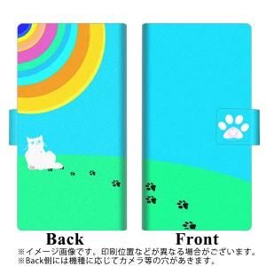 メール便送料無料 Xperia XZ2 Compact SO-05K 手帳型スマホケース 【 YA888 I LIKE CATS 】横開き (エクスペリア XZ2 コンパクト SO-05K/
