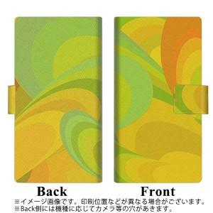 メール便送料無料 au isai V30+ LGV35 手帳型スマホケース 【 YB832 マーブル04 】横開き (イサイ V30+ LGV35/LGV35用/スマホケース/手