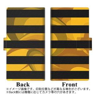 メール便送料無料 arrows NX F-01K 手帳型スマホケース 【 YB841 ボーダー02 】横開き (アローズNX F-01K/F01K用/スマホケース/手帳式)