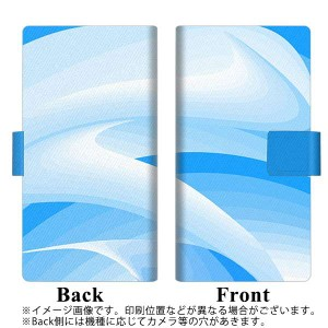 メール便送料無料 HTC U11 HTV33 手帳型スマホケース 【 YB861 グラデーションブルー 】横開き (エイチティーシー U11 HTV33/HTV33用/ス