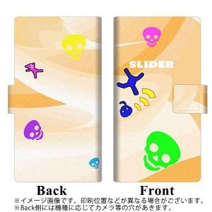 メール便送料無料 softbank Xperia XZs 602SO 手帳型スマホケース 【 YB879 ピクトマン10 】横開き (softbank エクスペリアXZs 602SO/602