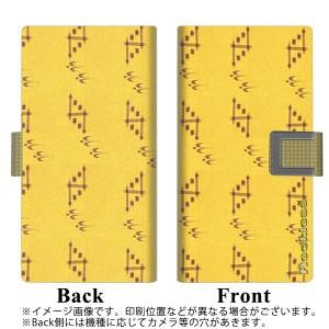 xperia xz1 手帳型 ケース sov36 メール便送料無料 【 YC844 絣01 】