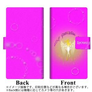 スマホケース 手帳型 xperia sov35 au Xperia XZs メール便送料無料 【 YC955 守護天使01 】
