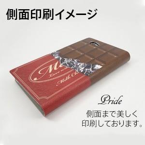 xperia xz1 手帳型 ケース sov36 メール便送料無料 【 YB990 カレント01  】