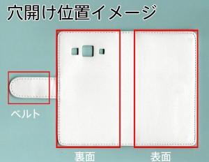 SoftBank あんしんファミリーケータイ 204HW 手帳型 スマホケース ステッチタイプ YK806 モバイルエナジー メール便送料無料