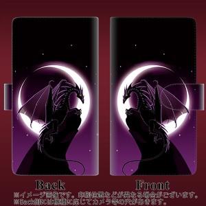 メール便送料無料 docomo Galaxy S9 SC-02K 手帳型スマホケース 【ステッチタイプ】 【 037 三日月とドラゴン 】横開き (ギャラクシー S9