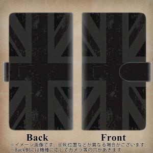 スマホケース 手帳型 xperia sov35 au Xperia XZs メール便送料無料 【ステッチタイプ】 【 505 ユニオンジャック-ダーク 】