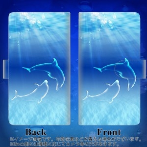 xperia xz1 手帳型 ケース sov36 メール便送料無料 【ステッチタイプ】 【 1048 海の守り神イルカ 】