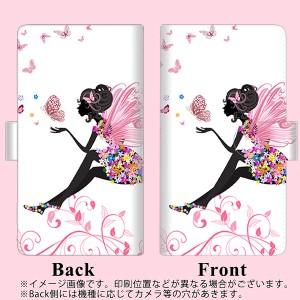 メール便送料無料 ZenFone AR ZS571KL 手帳型スマホケース 【ステッチタイプ】 【 EK932 ピンクの蝶の精 】横開き (ゼンフォンAR ZS571KL