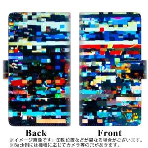 メール便送料無料 ZenFone3 Laser ZC551KL 手帳型スマホケース 【ステッチタイプ】 【 FD810 モザイク(篠崎) 】横開き (ゼンフォン3レ