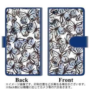 メール便送料無料 Xperia XZ1 SO-01K 手帳型スマホケース 【ステッチタイプ】 【 SC906 ガーデンバタフライ ブルー 】横開き (エクスペリ