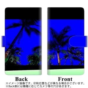 メール便送料無料 Xperia XZ1 701SO 手帳型スマホケース 【ステッチタイプ】 【 YC983 トロピカル04 】横開き (エクスペリア XZ1 701SO/7