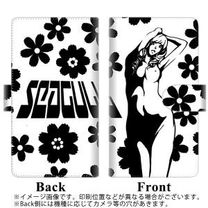 メール便送料無料 Xperia XZ Premium SO-04J 手帳型スマホケース 【ステッチタイプ】 【 YE869 セクシー04 】横開き (エクスペリアXZ プ