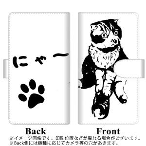 スマホケース galaxy s8プラス手帳型 SCV35 メール便送料無料 【ステッチタイプ】 【 YE935 にゃ〜 】