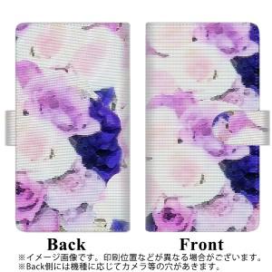 メール便送料無料 Galaxy S8 plus SC-03J 手帳型スマホケース 【ステッチタイプ】 【 YI889 フラワー10 】横開き (ギャラクシーS8プラ