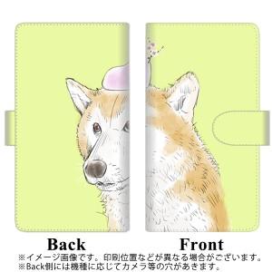 メール便送料無料 ZenFone AR ZS571KL 手帳型スマホケース 【ステッチタイプ】 【 YJ015 柴犬3 】横開き (ゼンフォンAR ZS571KL/ZS571KL