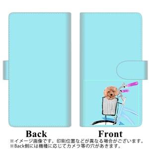 メール便送料無料 ZenFone4 ZE554KL 手帳型スマホケース 【ステッチタイプ】 【 YJ066 トイプー05 ブルー  】横開き (ゼンフォン4 ZE554K