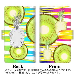 メール便送料無料 Apple iPhone X 手帳型スマホケース 【ステッチタイプ】 【 YJ182 トロピカル キウイ パイナップル かわいい おしゃれ