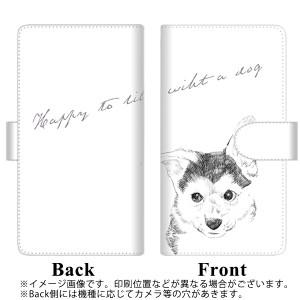 メール便送料無料 docomo Galaxy S9 SC-02K 手帳型スマホケース 【ステッチタイプ】 【 YJ189 コーギー 子犬 犬 かわいい 】横開き (ギャ