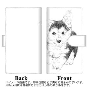 メール便送料無料 docomo Galaxy S9 SC-02K 手帳型スマホケース 【ステッチタイプ】 【 YJ190 コーギー 子犬 かわいい 】横開き (ギャラ
