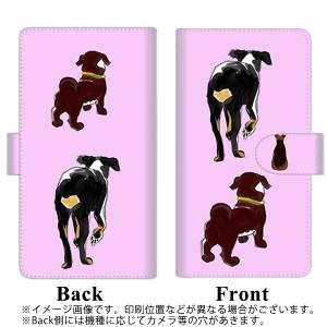 メール便送料無料 iPhone8 手帳型スマホケース 【ステッチタイプ】 【 YJ214 犬 イヌ いぬ かわいい 】横開き (アイフォン8/IPHONE8用/ス