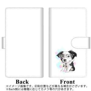 メール便送料無料 Qua phone QX KYV42 手帳型スマホケース 【ステッチタイプ】 【 YJ285 オーストラリアンシェパード 犬 ワンコ かわいい