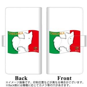 メール便送料無料 arrows NX F-01K 手帳型スマホケース 【ステッチタイプ】 【 ZA816 チワワ 】横開き (アローズNX F-01K/F01K用/スマホ