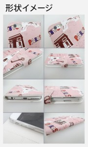 メール便送料無料 Galaxy S8 SC-02J 手帳型スマホケース 【ステッチタイプ】 【 YF828 はむすたー 】横開き (ギャラクシーS8 SC-02J/SC02