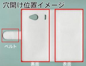 Qua phone QX KYV42 手帳型 スマホケース ステッチタイプ YK805 ルート66 メール便送料無料