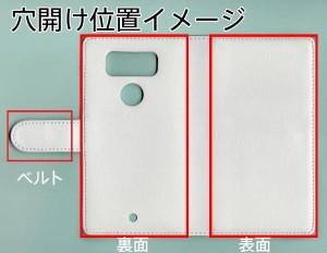 au isai Beat LGV34 手帳型 スマホケース ステッチタイプ YK811 イケ男 メール便送料無料