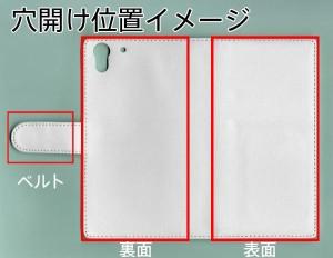 HTC DESIRE Eye 手帳型 スマホケース ステッチタイプ YK811 イケ男 メール便送料無料