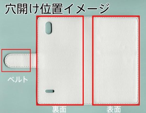 docomo MONO MO-01J 手帳型 スマホケース ステッチタイプ YK811 イケ男 メール便送料無料