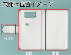 au URBANO PROGRESSO DIGNO 手帳型 スマホケース ステッチタイプ YK809 アメリカンビンテージ メール便送料無料