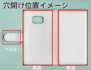 Galaxy S8 SC-02J 手帳型 スマホケース ステッチタイプ YK808 コントローラ1 メール便送料無料
