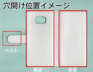 Galaxy S8 plus SCV35 手帳型 スマホケース ステッチタイプ YK805 ルート66 メール便送料無料