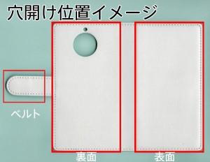 Moto G5s XT1797 手帳型 スマホケース カバー ステッチタイプ YK815 YES BUSU メール便送料無料
