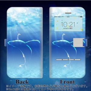 【メール便送料無料】 iPhone6s   スマホケース手帳型 窓付きケース スワイプパーツver 液晶保護フィルム付 【1047 海の守り神くじら】(
