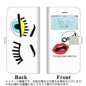 【メール便送料無料】 iPhone6 スマホケース手帳型 窓付きケース スワイプパーツver 液晶保護フィルム付 【NR856 Oops!】(アイフォン/IPH