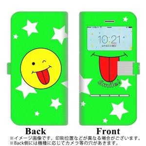 【メール便送料無料】 iPhone6s   スマホケース手帳型 窓付きケース スワイプパーツver 液晶保護フィルム付 【NR889 SMILE GR】(アイフォ