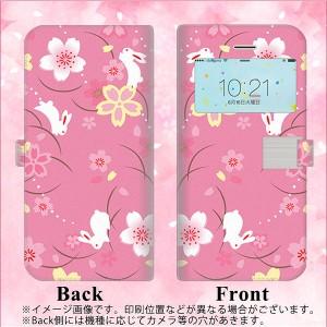 【メール便送料無料】 iPhone6 スマホケース手帳型 窓付きケース カードポケットver 液晶保護フィルム付 【149 桜と白うさぎ】(アイフォ