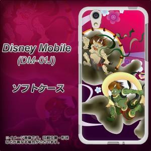 docomo Disney Mobile DM-01J TPU ソフトケース / やわらかカバー【654 風神雷神-紫の川 素材ホワイト】(ディズニー モバイル DM-01J/DM
