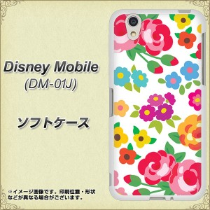 docomo Disney Mobile DM-01J TPU ソフトケース / やわらかカバー【776 5月のフラワーガーデン 素材ホワイト】(ディズニー モバイル DM