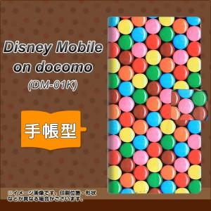 メール便送料無料 Disney Mobile on docomo DM-01K 手帳型スマホケース 【 448 マーブルチョコ 】横開き (ディズニー モバイル DM-01K/DM