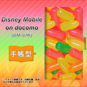 メール便送料無料 Disney Mobile on docomo DM-01K 手帳型スマホケース 【 449 ジェリービーンズ 】横開き (ディズニー モバイル DM-01K/
