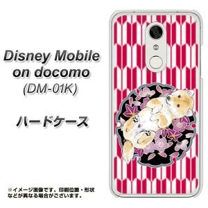 Disney Mobile on docomo DM-01K ハードケース / カバー【YJ011 柴犬 和柄 素材クリア】(ディズニー モバイル DM-01K/DM01K用)